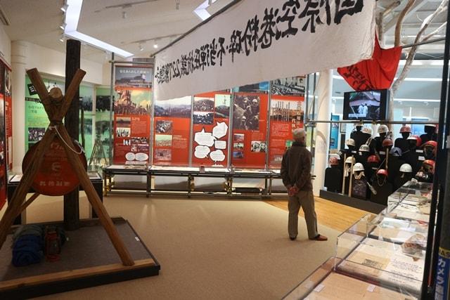 成田空港に隠された多くの物語を学ぶため「空と大地の歴史館」を訪れた!
