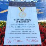 日本全国にある中で、あまり知られていない「ギネス認定スポット10選」!