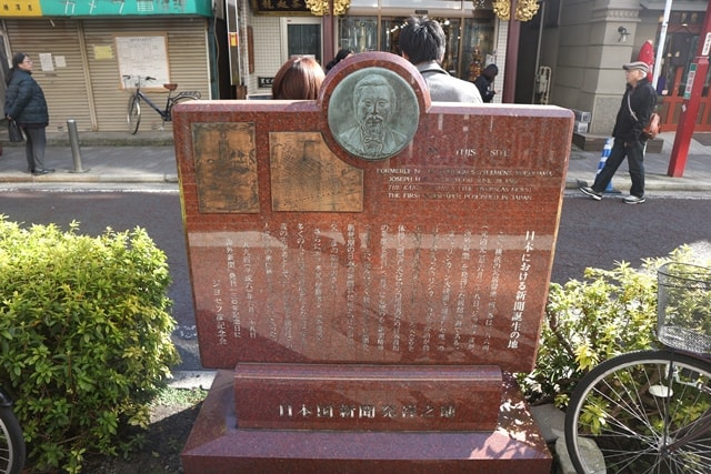 発祥のオンパレードである横浜!そのスポットをひたすら巡りまくった!
