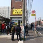 埼玉に新規開店した「ラーメン二郎川越店」のオープン日に突撃したぞ!