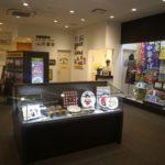 愛知県にある「壱番屋記念館」で、CoCo壱カレーの歴史を学んだ!
