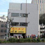 ラーメン二郎の歴史が詰まった「三田本店」でオヤジさんの雄姿を見た!