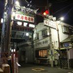 横浜駅の近くには、歴史あるつけ天そば発祥の店「角平」というお店があるのだ!
