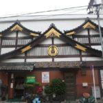 日本最大の遊廓街であった「吉原遊廓」の歴史を掘り下げたVol.2~風俗の移り変わり