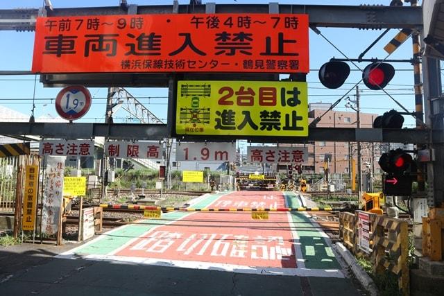 神奈川県横浜市にある開かずの踏切「生見尾踏切」の現状を調査した!