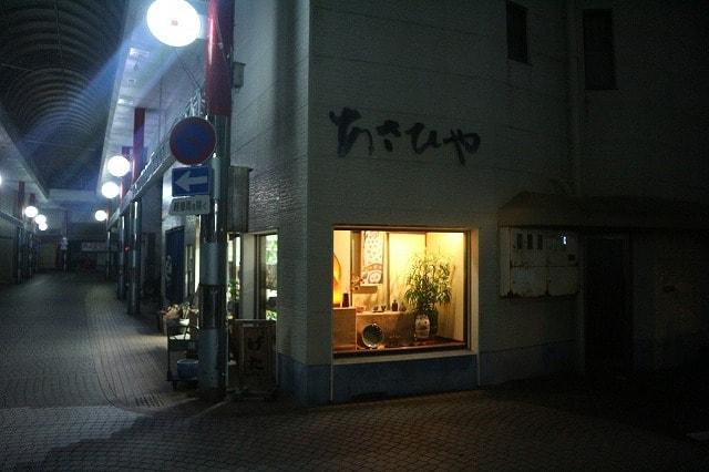 宮崎県の有名漁港「油津」に、かつてあった遊郭史を探究した話Vol.1〜あさひや訪問