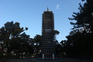 火薬の街だった神奈川県平塚市!その歴史を「旧横浜ゴム平塚製造所記念館」で学ぶ!