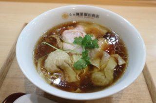 ラーメン店の行く末は!湯河原の名店「飯田商店」を訪れて考えてみた!