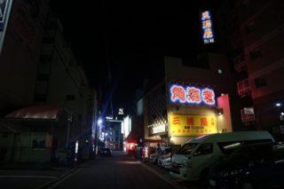 戦争を経て生まれた風俗街!千葉県「栄町」の色街物語を辿ってみた!!