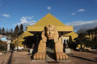 栃木県を代表する謎の珍スポット「ピラミッド温泉」の背景を探るため、経営者に突撃取材した!!
