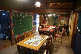 完全に家ww奈良県五條市には定年後に飲食店を始めたおっちゃんの店「MyDream」がある!