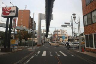 湘南モノレールが通る道路は、かつて京急が運営する「日本初の自動車専用有料道路」だった!