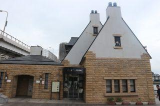 全ては横須賀製鉄所から始まった!横須賀誕生の背景を学ぶべく、「ヴェルニー記念館」を訪問!