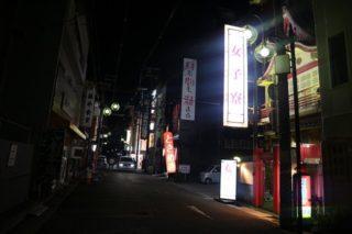 意外と繁盛している!?トルコ表記が残る「和歌山ソープ街」の歴史と今を調査した!