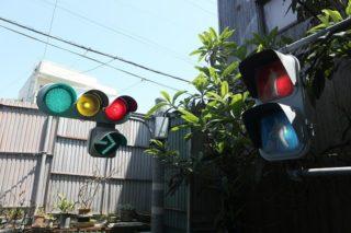 庭には本物の信号機も!静岡県にある「由比あかりの博物館」で灯りの歴史を学んだ!