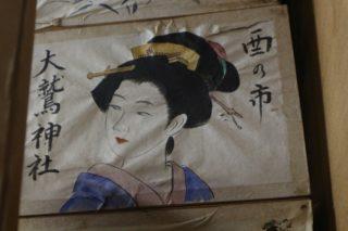 神奈川県の相模川沿いに歓楽街が存在した!?水郷田名に存在した花街の歴史とは!