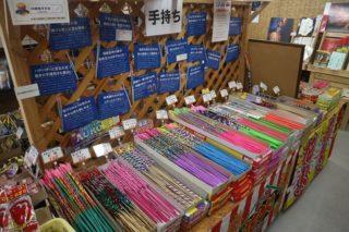 花火で有名な山梨県市川三郷町にある花火問屋「はなびかん」で、花火業界に関する話を聞いた!