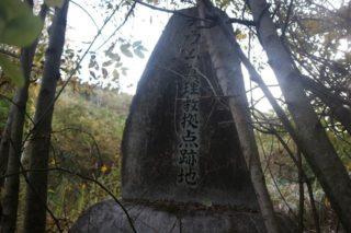 熊本県波野村にあったオウム真理教のサティアン跡を突き止め、現地取材した!