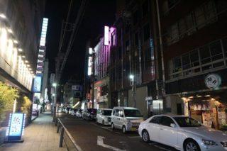 【横浜色街物語】横浜関内の歓楽街で働く、シングルマザーの中国人マッサージ師物語!