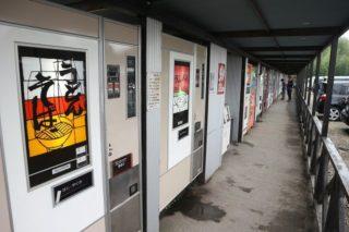 ノラ猫もいるよ!相模原にあるレトロ自販機コーナーは圧巻の懐かしき自販機パラダイスだった!