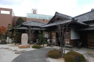 幕末の時代に多くの貢献をした和歌山の偉人!「浜口梧陵記念館」で、その生涯を学んだ!