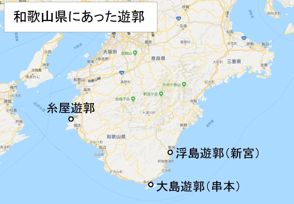 てる 市 大島 和歌山