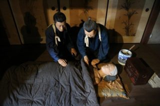 世界で初めて全身麻酔手術に成功した華岡青洲を学びに、和歌山県にある「春林軒」を訪ねた!
