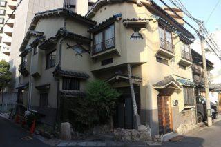 広島県にある超アットホームな遊廓風旅館「一楽旅館」を取材して歴史を掘り起こした!