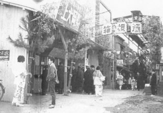 上大岡にあった大久保花街は「浜の箱根」と呼ばれてた!?