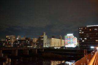 神奈川を代表する温泉郷だった「綱島温泉」の今!