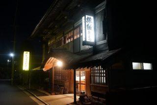 青森県に現存する築120年以上の元遊廓旅館「新むつ旅館」で、最高の1日を過ごした!