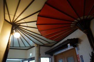 横須賀にある元連れ込み宿の「翁美家旅館」に突撃!