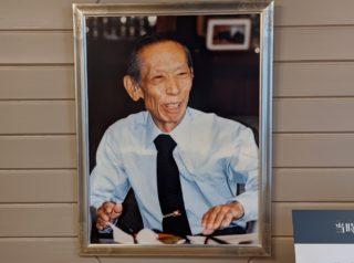 CASIOの歴史は「樫尾俊雄発明記念館」で学べるぞ!