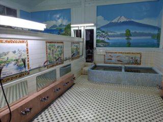 明治時代から続く、漁師に支えられた銭湯「井川湯」を訪問!
