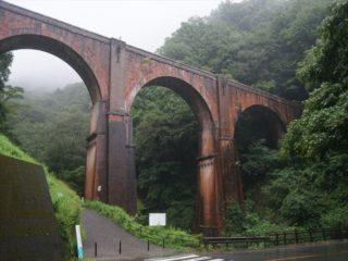 中山道最大の難所に架けられた「めがね橋」の勇姿を見た!